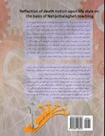 Reflection of Death Notion Upon Life Style on the Basis of Nahjolbalagheh Teaching