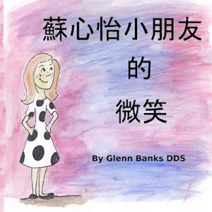 Bog, paperback This Is the Smile That Audrey Has af Glenn Banks Dds