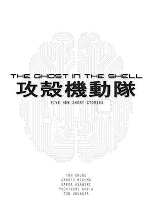 Bog, paperback Ghost in the Shell (Novel) af Tow Ubukata