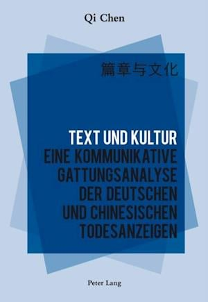 Text und Kultur af Qi Chen