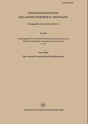 Der zweite Portugiesische Sechsjahresplan af Hans Seligo
