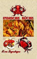 Meine Madras Rezepte-Indische Kuche & Mehr!