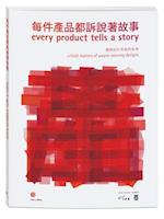 Every Product Tells a Story af Peter Zec