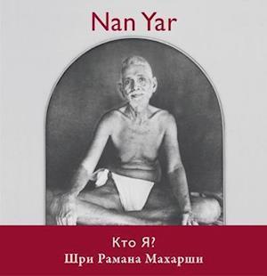 Bog, paperback Nan Yar - Who am I? af Sri Ramana Maharshi