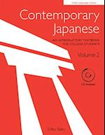 Contemporary Japanese (Tuttle Language Library, nr. 2)