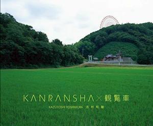 Kanransha af Kazutoshi Yoshimura
