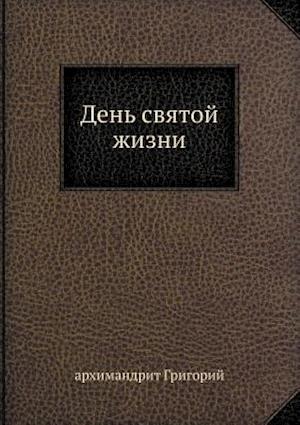 Den' Svyatoj Zhizni af Arhimandrit Grigorij