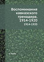 Vospominaniya Kavkazskogo Grenadera. 1914-1920 1914-1920 af K. Popov