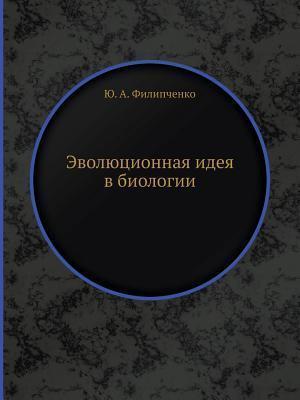 Bog, paperback Evolyutsionnaya Ideya V Biologii af Yu a. Filipchenko