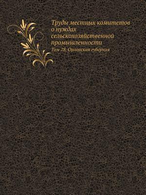 Bog, paperback Trudy Mestnyh Komitetov O Nuzhdah Selskohozyajstvennoj Promyshlennosti Tom 28. Orlovskaya Guberniya af Kollektiv avtorov