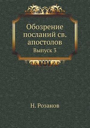Bog, paperback Obozrenie Poslanij Sv. Apostolov Vypusk 3 af N. Rozanov