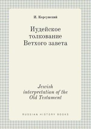 Jewish Interpretation of the Old Testament af I. Korsunskij