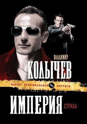 Empire of Fear af V. G. Kolychev, G. Kolychev V