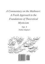 Commentary on Mathnavi 5