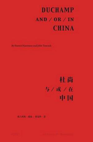 Duchamp And/Or/In China af Philip Tinari, Francis Naumann, John Tancock