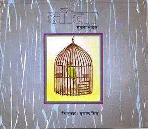 Bog, paperback The Parrot af Mukta Munjal