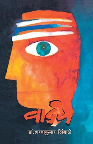 Bog, paperback Wadang af Sharankumar Limbale