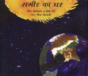 Bog, paperback Sameer's House af Deepa Balsavar