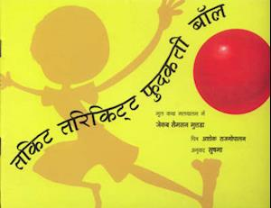 Bog, paperback Thakitta Tharikitta Bouncing Ball af Jacob Samson Muttada