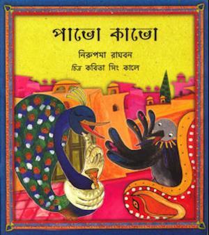 Bog, paperback Pavo and Cavo af Nirupama Raghavan