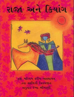 Bog, paperback King and the Kiang af Mariam Karim-Ahlawat