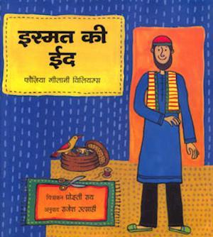 Bog, paperback Ismat's Eid af Fawzia Gilani-Williamsi