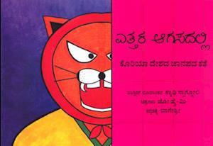 Bog, paperback High in the Sky - Kannada af Cathy Spagnoli