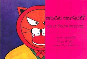 Bog, paperback High in the Sky - Telugu af Cathy Spagnoli