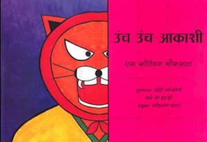 Bog, paperback High in the Sky - Marathi af Cathy Spagnoli