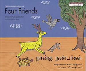 Four Friends af Kala Shashikumar