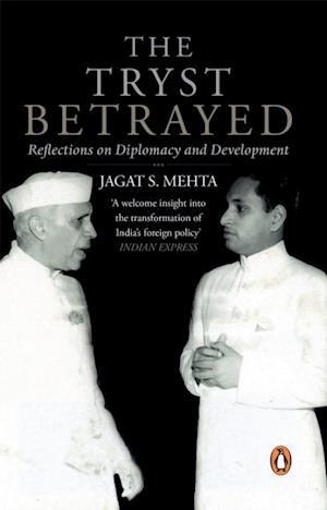 Tryst Betrayed af Manjula Padmanabhan