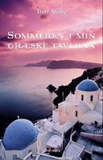 Sommeren i min græske taverna