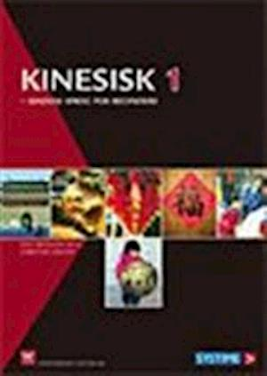 Kinesisk 1 af Christian Nielsen, Lene Sønderby Bech