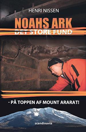 Noahs Ark af Henri Nissen