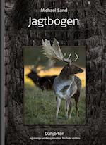 Jagtbogen 2017 (Jagtårbogen)