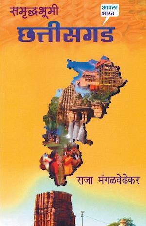 Bog, paperback Samruddhbhumi Chhattisgad af Raja Mangalwedhekar