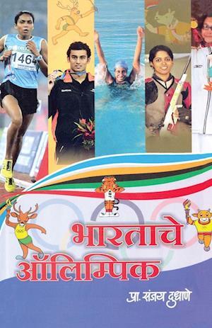 Bog, paperback Bhartache Olympic af Sanjay Dudhane