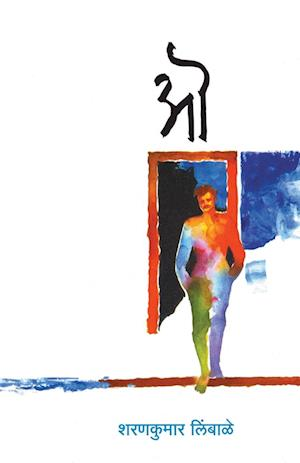 Bog, paperback O af Sharankumar Limbale