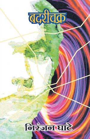 Bog, paperback Badari Chakra af Niranjan Ghate