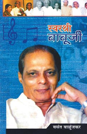 Bog, paperback Swarshri Babuji af Vasant Walunjkar
