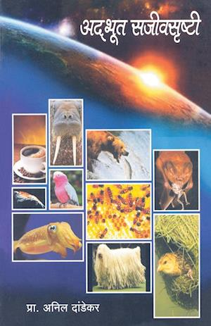 Bog, paperback Adbhut Sajeevsrushti af Anil Dandekar