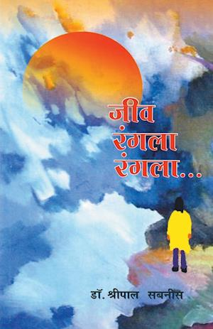 Bog, paperback Jeev Rangala Rangala af Dr Sabnis