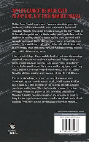 Bog, paperback I Want to Destroy Myself af Malika Amar Shaikh