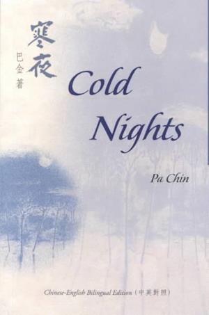Bog, paperback Cold Nights af Pa Chin