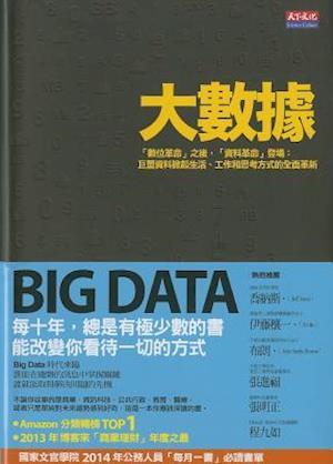 Big Data af Kenneth Cukier, Viktor Mayer-schonberger