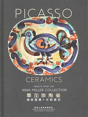 Picasso Ceramics af Florian Knothe
